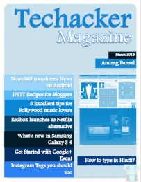 "Download ""Techacker Magazine"" Latest Edition FREE"