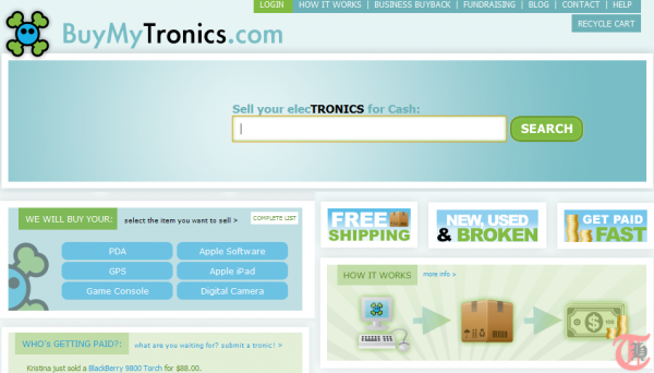 BuyMyTronics - Sell or recycle used electronics