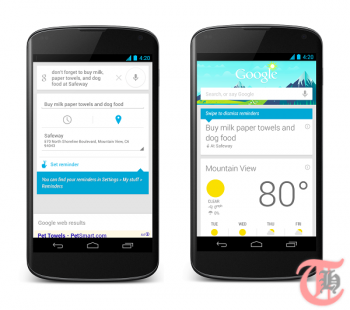 """Google Voice Search Revisited [2013]"" – That's how awesome Google Now is on your Android"