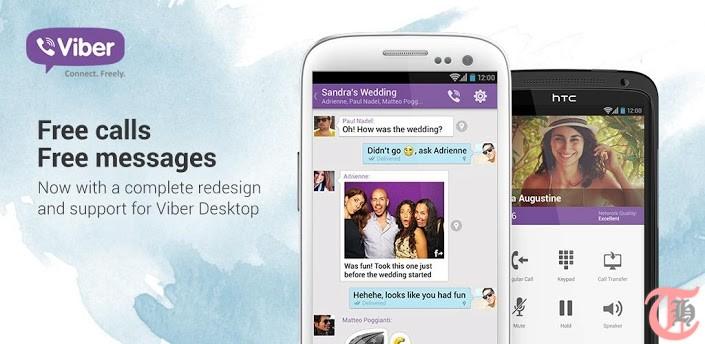Viber Google Play Main Screen
