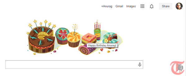 Google Happy Birthday Doodle just for you
